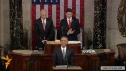 Օբամա․ «Ամերիկայի Միացյալ Նահանգները աշխարհի ամենահզոր երկիրն է և վերջ»