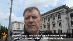 Vox Pop: Should Ukrainian FM Resign Over Anti-Putin Slur?