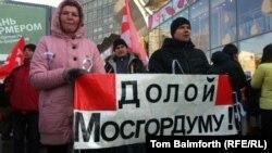 Демонстранты на Новом Арбате в марте 2012 года. Москва