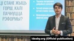 Алесь Аляхновіч, эканаміст, віцэ-прэзыдэнт CASE Belarus