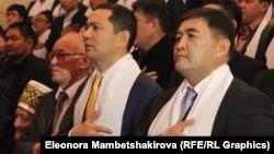 Омурбек Бабанов и Камчыбек Ташиев.