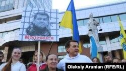Тимофей Нагорный и его сторонники возле здания суда. Киев, 18 октября 2018 года