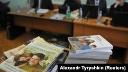 Религиозная литература Свидетелей Иеговы