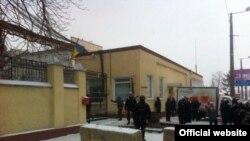 Житомирська кондитерська фабрика, 5 січня 2016 року