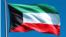 بیرق کویت