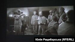 Презентація фільму «Кадиш», Дніпро, 26 січня 2020 року