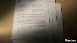 Докладная записка генпрокурора Барра Конгрессу