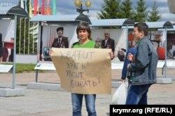 Василий Мельниченко. Одиночный пикет против агрессии России