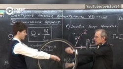 Physics Propels Ukrainian Teacher To YouTube Fame