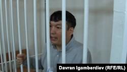 Арестованный в Бишкеке по запросу Астаны казахстанский оппозиционный активист и блогер Муратбек Тунгишбаев в суде, рассматривающем жалобу на постановление генеральной прокуратуры Кыргызстана о его экстрадиции в Казахстан. Бишкек, 19 июня 2018 года.