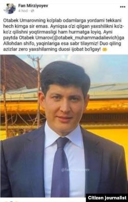 Mirziyoyev oilasi muxlislarining telegram guruhida qoldirilgan tilak