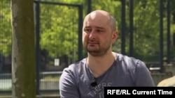 Російський журналіст Аркадій Бабченко останнім часом працював у Києві