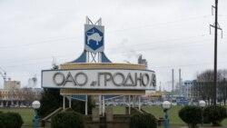 Ці будзе распродаж «фамільнага срэбра» Беларусі?