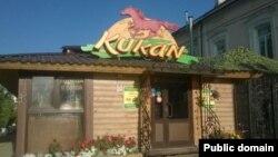 """Казанда """"Кукан"""" кафесы"""