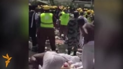 Hundreds Die In Hajj Stampede