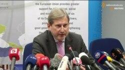 Україна має виконувати умови ЄС для отримання коштів від нього – єврокомісар