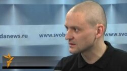 Russian Opposition's Udaltsov Shares Political Vision