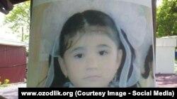 8-летняя Ёкутой Рустамжонова вышла из школы 6 апреля этого года. Но до дома девочка так и не дошла.