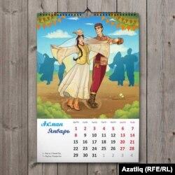 Татар календаре - 2018