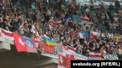 Украіна — Беларусь: матч Cалідарнасьці ФОТАГАЛЕРЭЯ