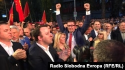 Supporters join a rally of the Macedonian opposition VMRO-DPMNE party on June 2.