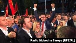 Supporters of the opposition VMRO-DPMNE party protest in Macedonia against the country's proposed name change.