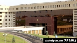 Административное здание Минобороны Армении в Ереване