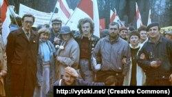 Дзень Волі-1989 у Беларусі (фота з сайту http://vytoki.net/)