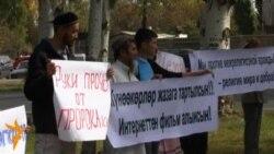 Митинг возле посольства США