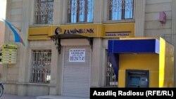 """""""Zaminbank""""in keçmiş şöbəsi. 20sen2016"""