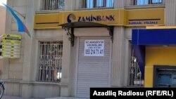"""Bağlanmış banklardan biri - """"Zaminbank"""". 20sen2016"""