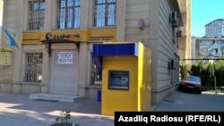 Zaminbank