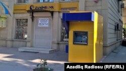 """Bağlanmış """"Zaminbank"""""""