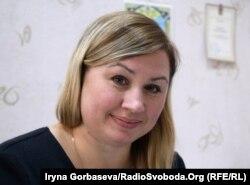Оксана Марута