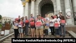 Акция «Красная карточка для Путина». Киев, 17 июня 2018 года