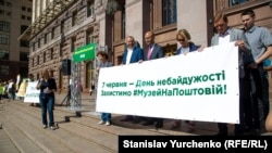 Вранці 7 червня активісти пікетували Київраду з вимогою створити музей на Поштовій площі