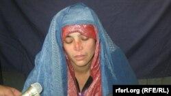Афганская женщина Река жертва домашнего насилия, 20 марта