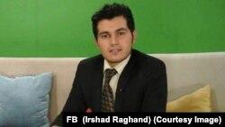 افغان سیاسي څېړونکی ارشاد رغاند