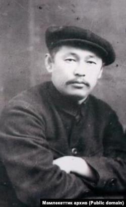 Абдыкерим Сыдыков (1889-1938) – кыргыздын чыгаан коомдук жана мамлекеттик ишмери.