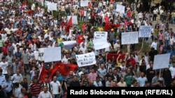 Protesters march in Skopje following the arrest of ethnic Albanian suspects in the Smilkovci case in May 2012.
