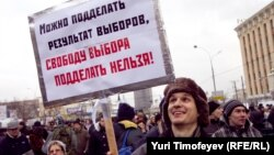 """Москва, площадь Сахарова, 24 декабря 2011 года, акция """"За честные выборы"""""""