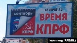 Севастополь, 17 июня 2016 года