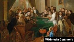 Карл де Юнкер. Травиата. Скандал за игровым столом. Около 1866 г.