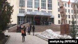 Кыргыз медициналык академиясы.