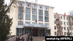 Кыргызская государственная медицинская академия.