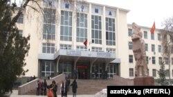 Кыргызская государственная медицинская академия им. И. Ахунбаева.