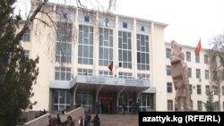 И.Ахунбаев атындагы Кыргыз медициналык академиясы.