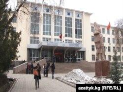Здание КГМА в Бишкеке