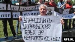 Архівне фото: протест проти української мови у Криму, Сімферополь, травень 2006 року