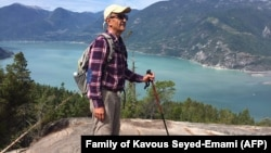 Kavous Seyed-Emami was a U.S.-trained scholar who had been managing director of the Persian Wildlife Heritage Foundation.